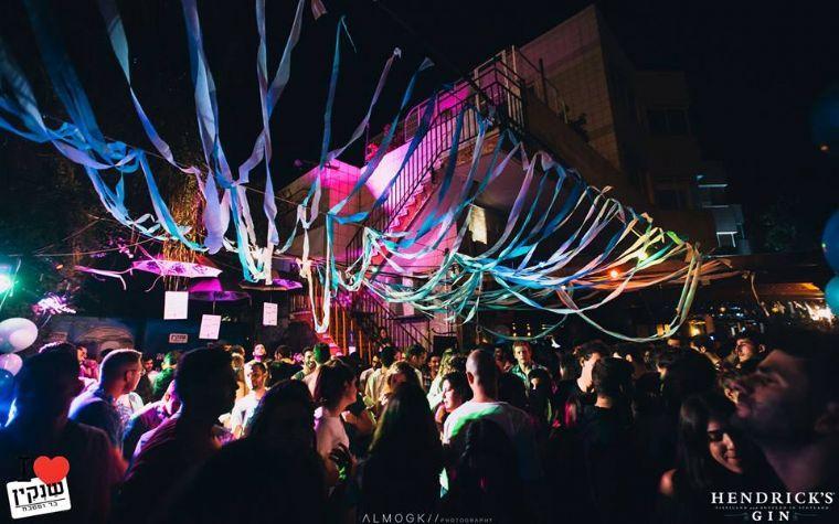 שנקין בר- המסיבה