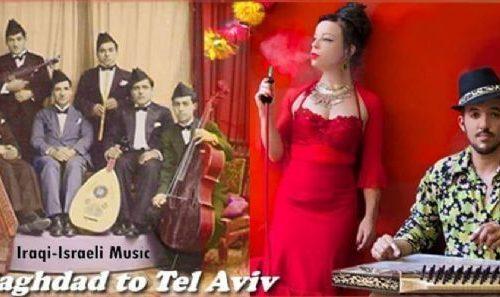 לה פולפולה גרוב- הרכב מוזיקה עירקית ורקדנית