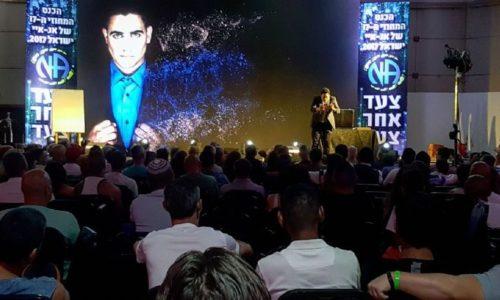 אומן העל חושי -מרום מור בהופעה מול קהל