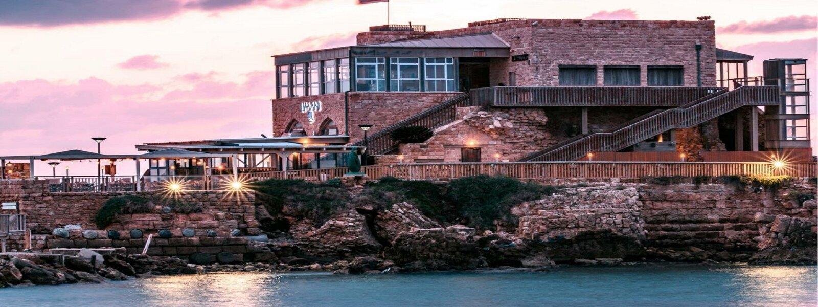 לימאני-נמל קיסריה- מסעדה לאירועים - על הים, נמל.